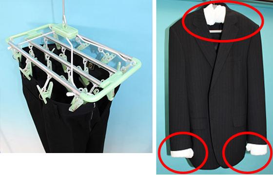 スーツの干し方-1