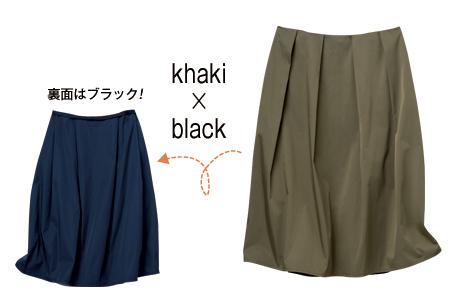 ルーニィのカーキのフレアスカート