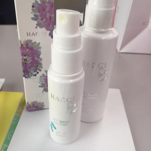 化粧水 おすすめ×HACCI|UVカットの化粧水ミスト