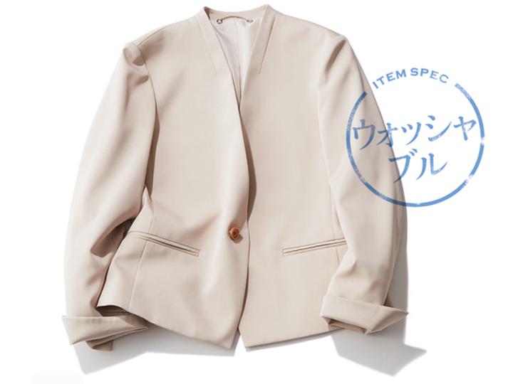 ロペ×ベージュのノーカラージャケット