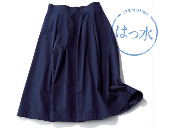 22オクトーブル×ネイビーのフレアスカート