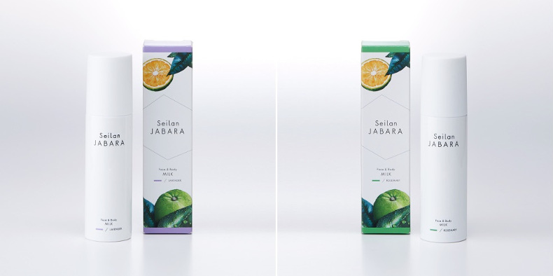 Seilan JABARA【Face & Body MILK 】