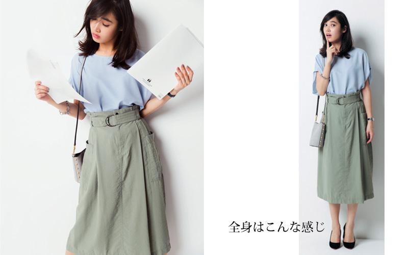 カーキスカート×ブルーシャツ