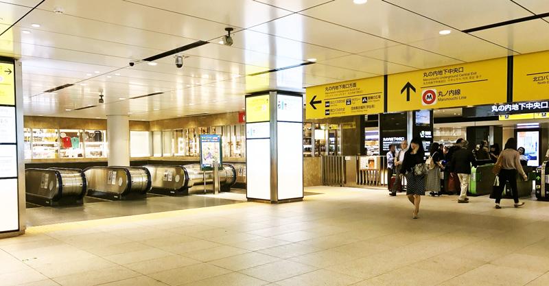 東京駅丸の内地下中央口