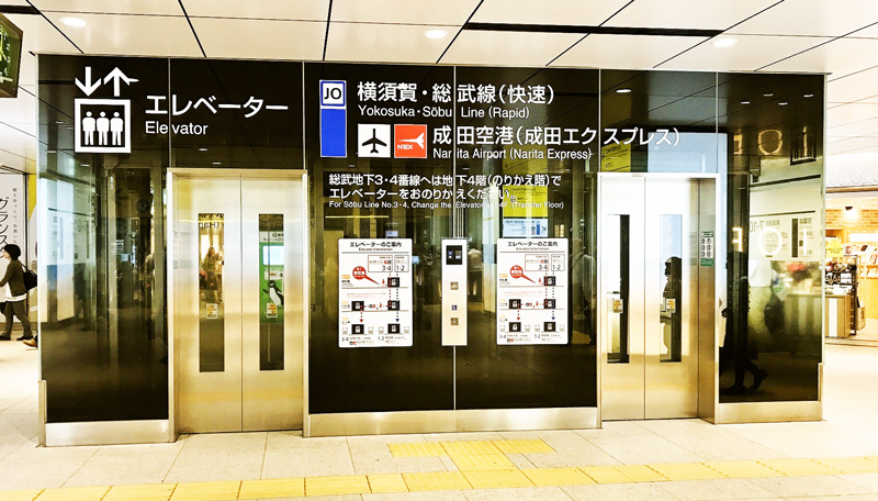 丸の内地下中央口改札前エレベーター