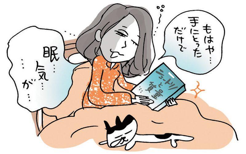 よく 寝れ た 英語