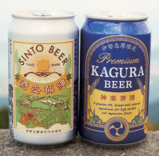 ビール 伊勢土産