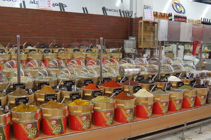 local supermarket UNION COOP(ユニオン・コープ)