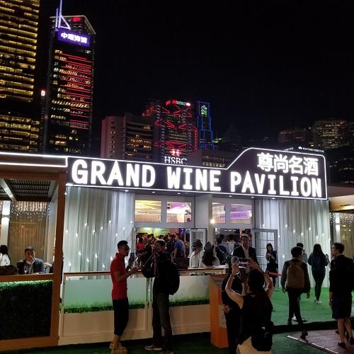 「GRAND WINE PAVILLION」エリア