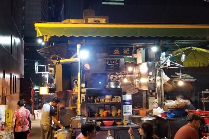 盛記 Sing Kee Restaurant