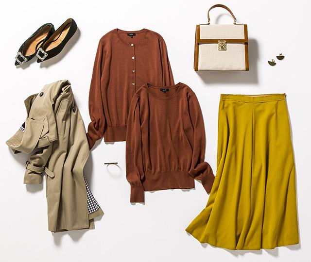 """色 コーデ 黄土 櫻井翔、黄土色のジャケットが酷評も""""ダサい服""""を着るには理由があった?"""