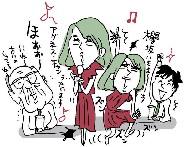 カラオケ 宴会