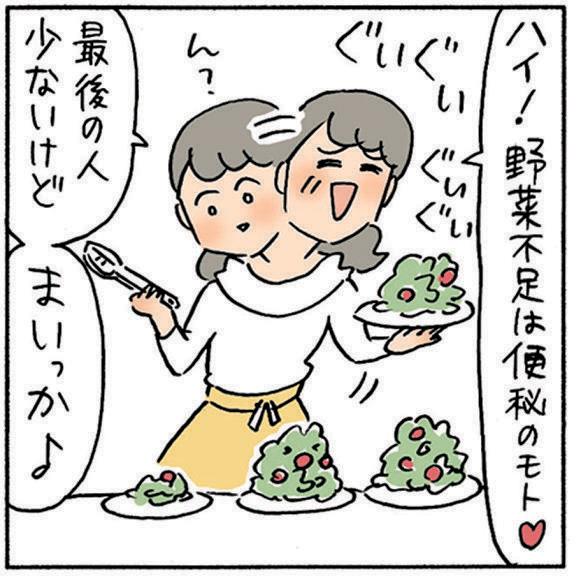 野菜とりわけ