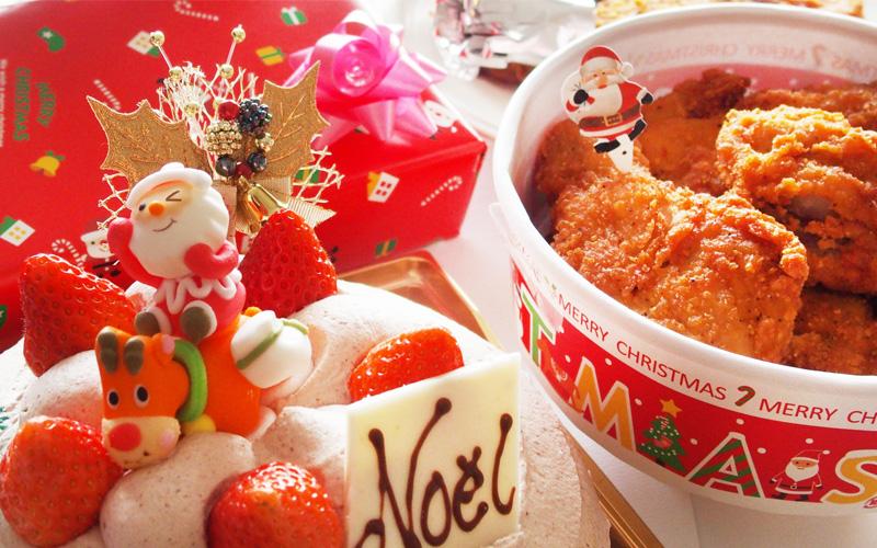 フライドチキンとクリスマスケーキ