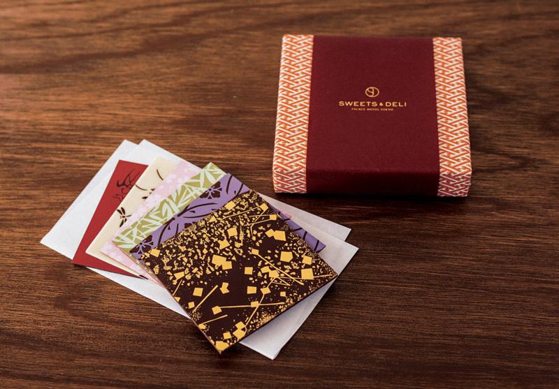 パレスホテル東京 Sweets & Del 千代ちょこ