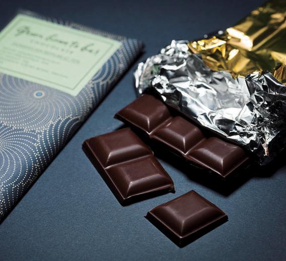 マイルドチョコレート