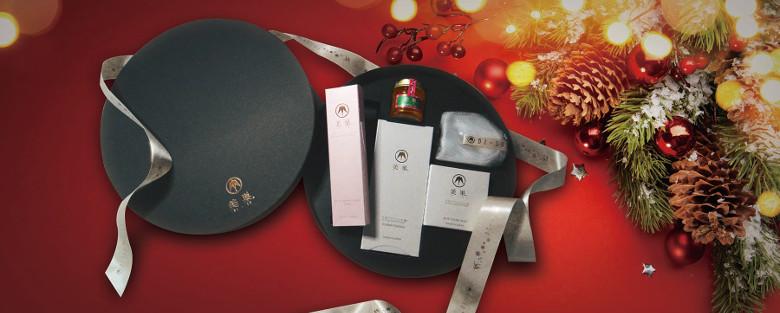 美巣クリスマスボックス