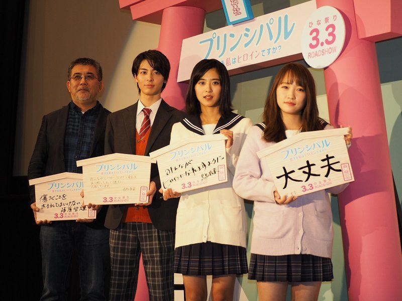 ジャニーズWESTの末っ子でモデルとしても活躍するハイスペックイケメン、小瀧 望さんの初主演映画「プリンシパル~恋する私はヒロインですか?」が完成!