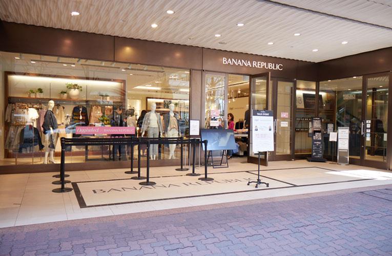 バナナ・リパブリック マロニエゲート銀座3店