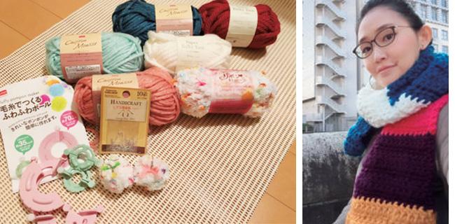 毛糸&クラフト用品