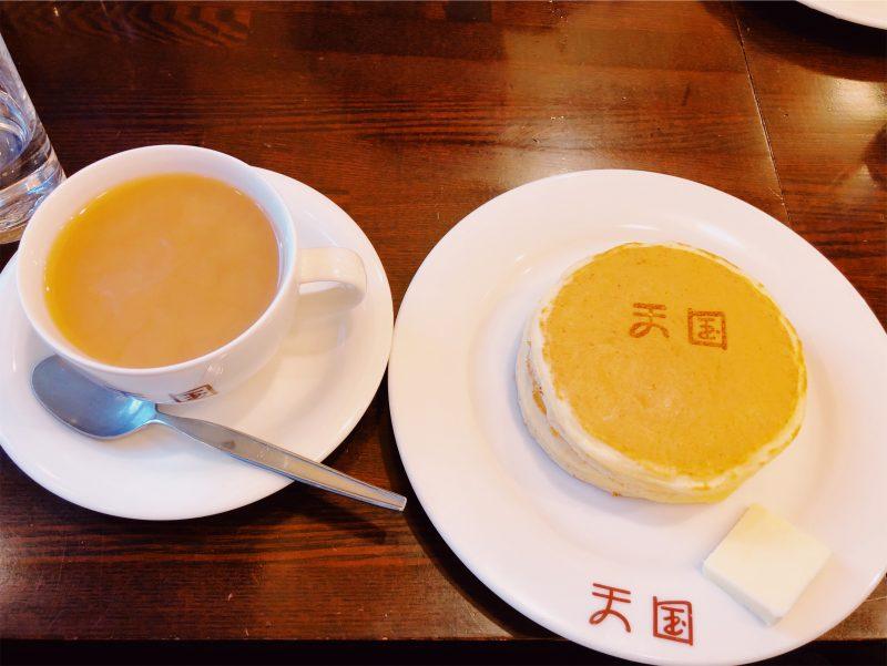 浅草 珈琲天国 ホットケーキセット