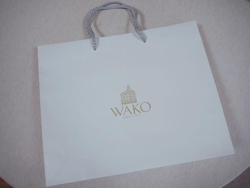 和光の紙袋