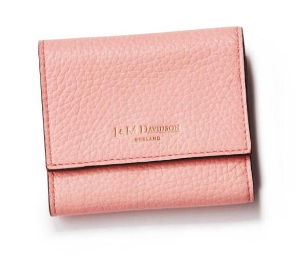 8d296f73a3b9 今回はレディース向けのピンクの財布をご紹介。おすすめからピンクベージュまでピックアップ! また二つ折り・長財布といったデザインの異なるピンク財布を ブランド ...