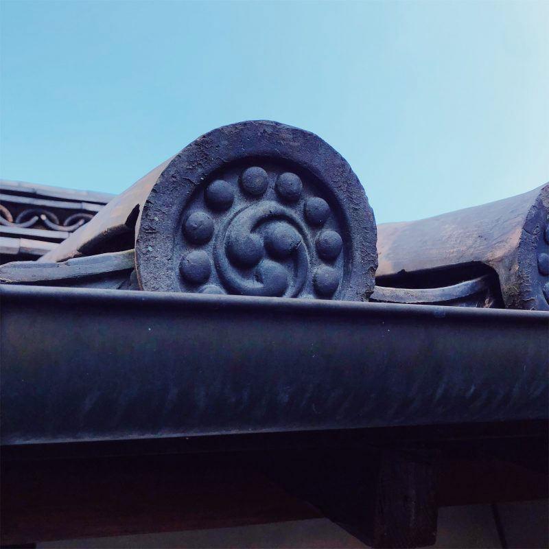 屋根の家紋