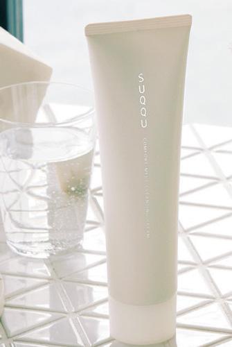 SUQQU|コンフォート メルト クレンジング クリーム