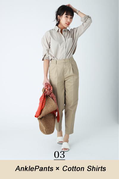 「×ナチュラルベージュシャツ」でさらに淡めなワントーンコーデ