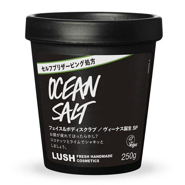 LUSH【「ヴィーナス誕生SP」フェイス&ボディスクラブ】