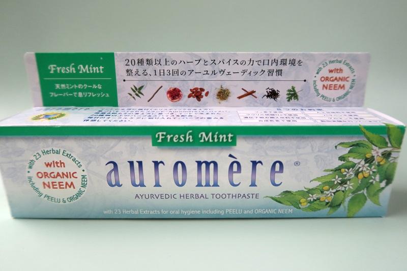オーロメア 歯磨き粉(フレッシュミント)