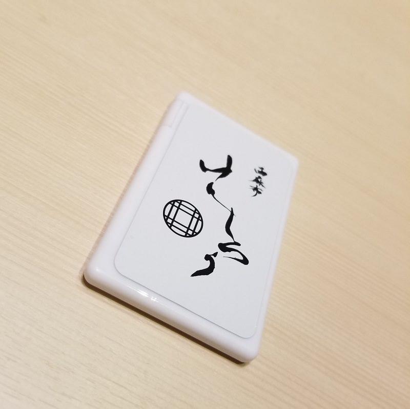 オリジナルパッケージのミントのプチギフト