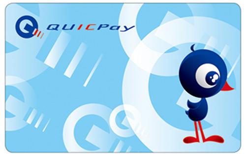 QUICPay(JCB)