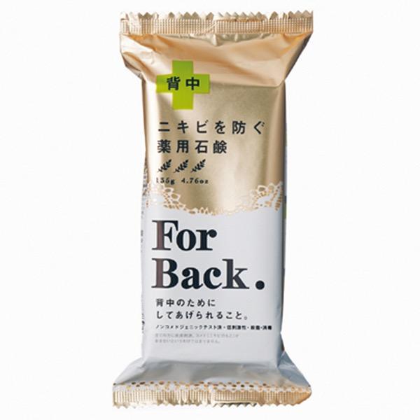 【ペリカン石鹸】薬用石鹸 For Back