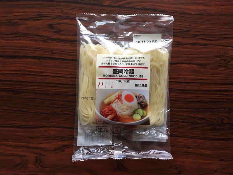 無印良品「盛岡冷麺」