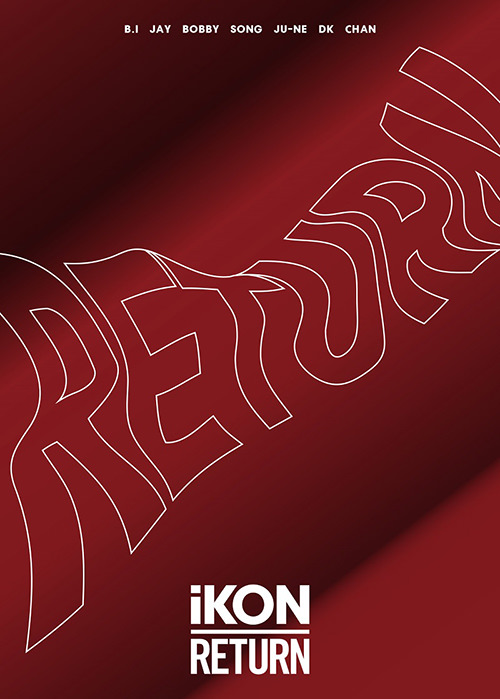 iKONニューアルバム『RETURN』