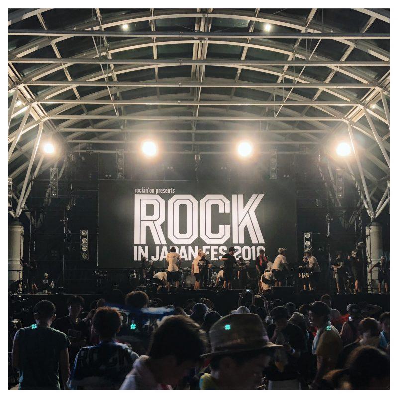 ROCK IN JAPAN FES 2018