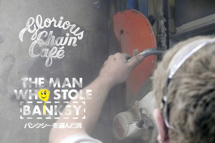映画「バンクシーを盗んだ男」とコラボレーション