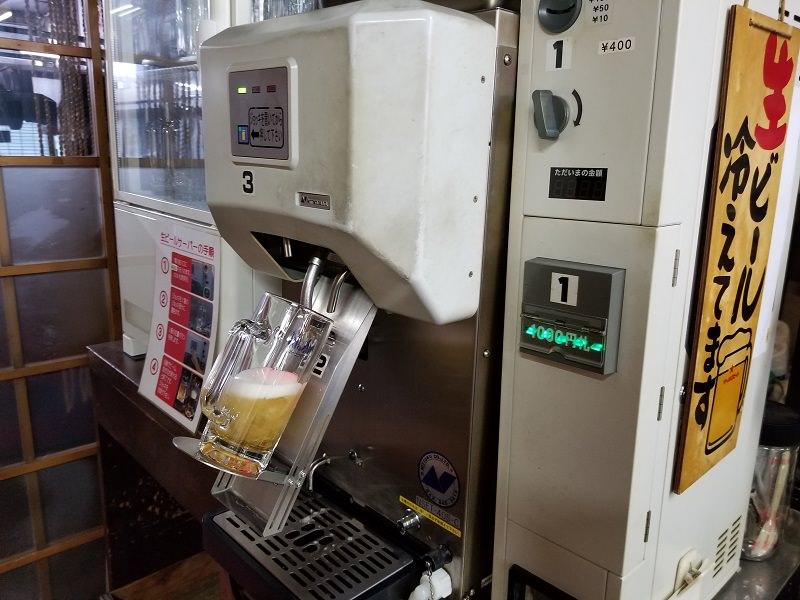 お酒は自販機