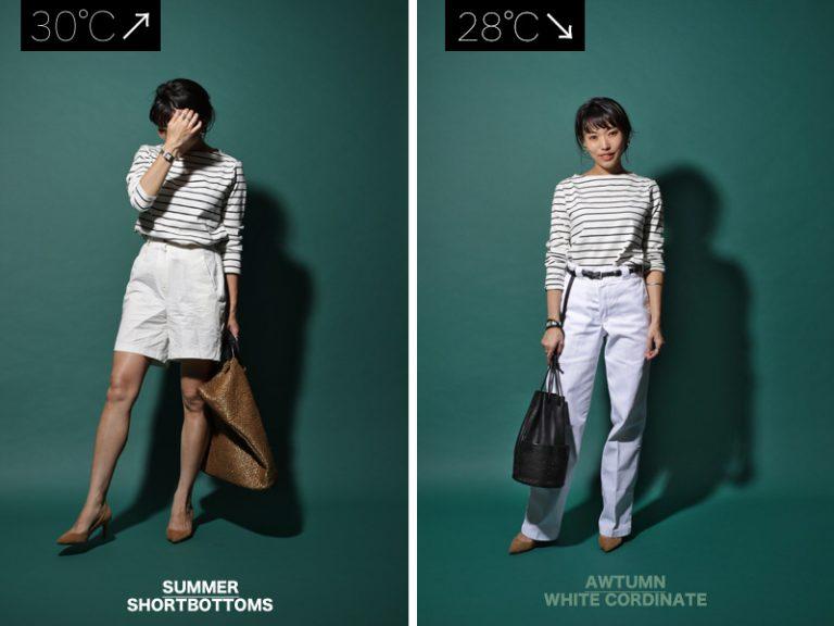 ■白ボーダーT|大人の着こなしを意識した白コーデ