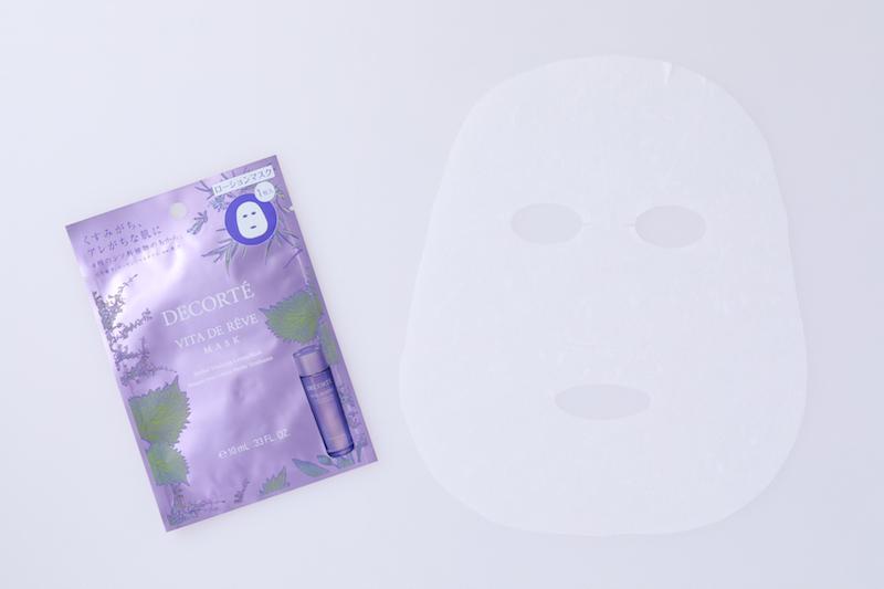 【コスメデコルテ ヴィタ ドレーブ】マスク
