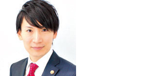 アディーレ法律事務所 弁護士 岩沙好幸さん