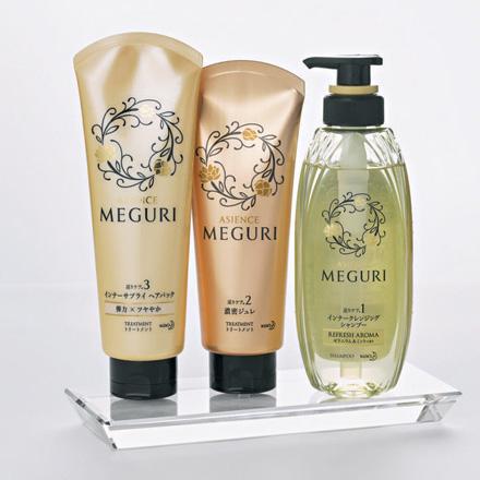 〝ASIENCE MEGURI〟の3ステップヘアケア
