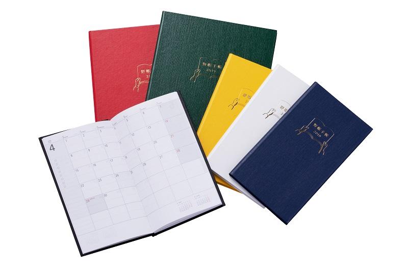 測量野帳のロフト限定手帳