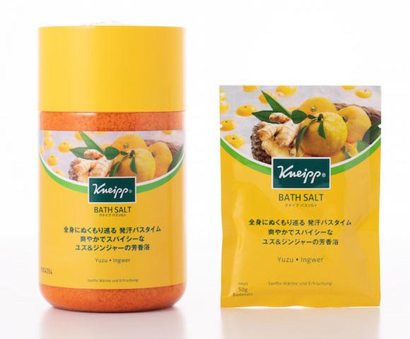 バスソルト【クナイプ バスソルト ユズ&ジンジャーの香り】