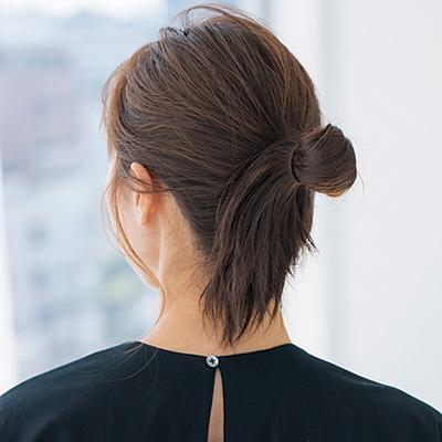 直毛の髪でもオシャレになるお団子ヘア