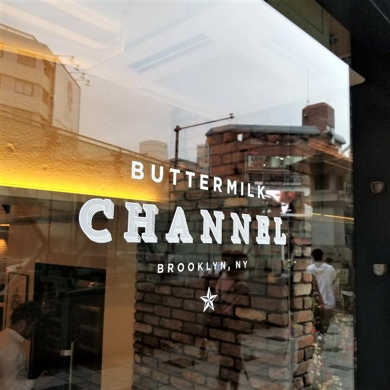 BUTTERMILK CHANNEL Harajuku(バターミルク チャネル 原宿)