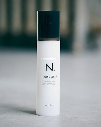 4. ナプラ|N. スタイリングセラム