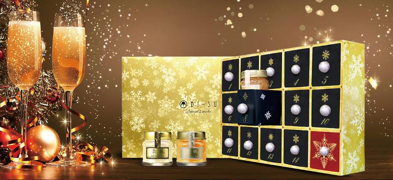 アドベントカレンダー「クリスマス美巣16ボックス」「クリスマス美巣16ボックス<無糖>」